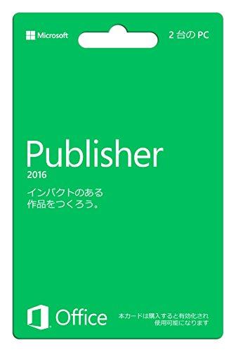 Microsoft Publisher 2016 日本語版(最新)|カード版|Win対応