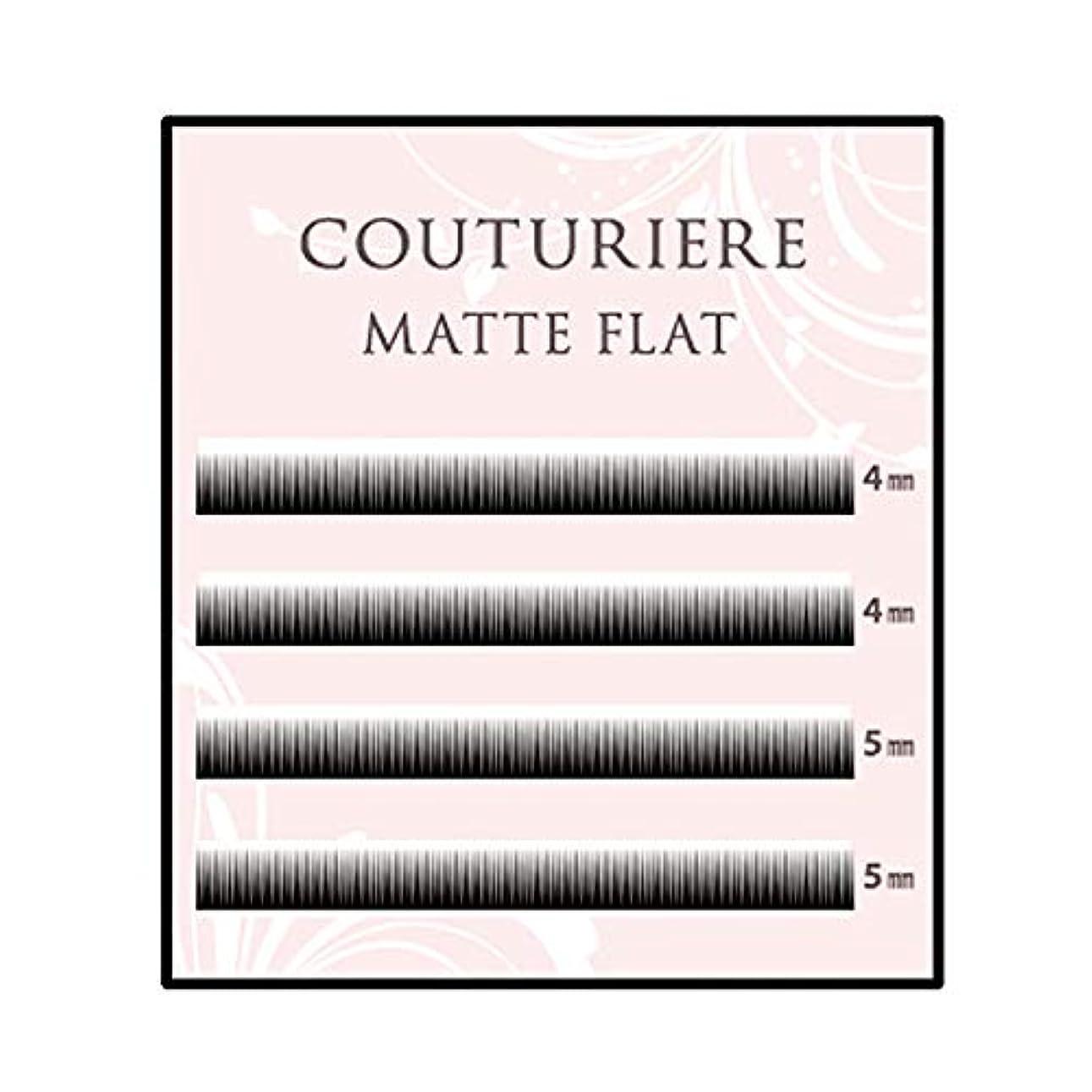 家族要求売るクチュリエール マットフラット(2又)(4列) 0.15mm 下まつ毛 B2カール (0.15mm MIX(4?5mm))