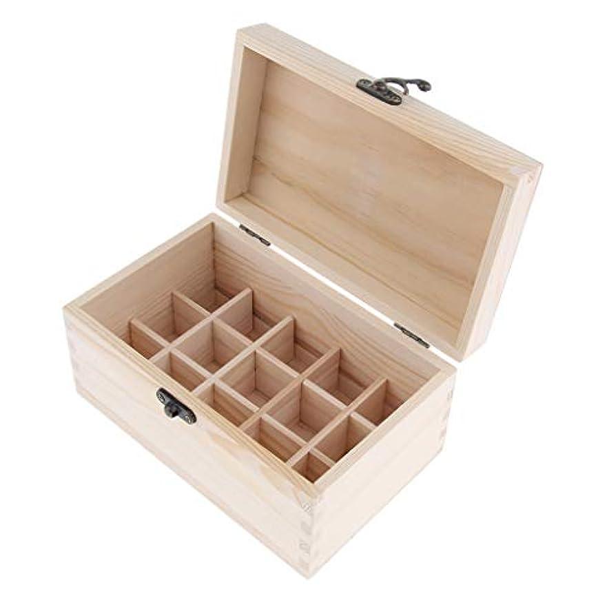 タイムリーなラグプライバシーエッセンシャルオイルケース 収納ボックス ディスプレイホルダー キャリーケース 15仕切り 木製
