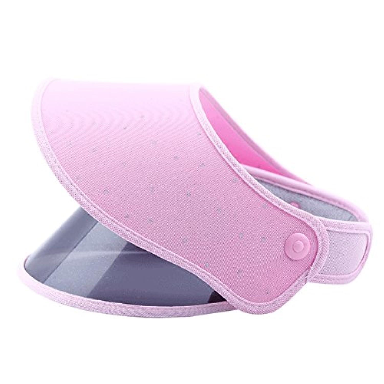 HAIPENG キャップ サンハット サマービーチ ビーチ帽子 バイザーブリムワイドキャップ 多機能 調整する 女性 抗UV、 ポリエステル 5色オプション 日よけ帽 (色 : ピンク ぴんく)