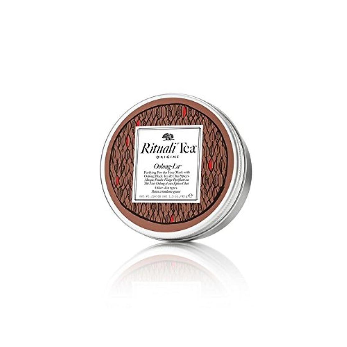庭園ひまわり余剰起源抹茶フェイスマスク烏龍茶ラ45グラム x4 - Origins Powdered Tea Face Mask Oolong-La 45g (Pack of 4) [並行輸入品]