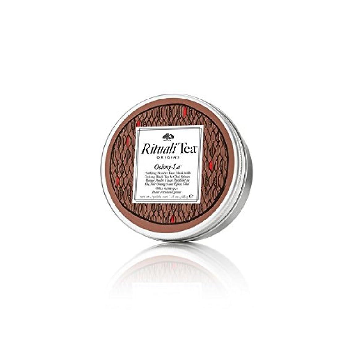 処方スラダム代替案起源抹茶フェイスマスク烏龍茶ラ45グラム x4 - Origins Powdered Tea Face Mask Oolong-La 45g (Pack of 4) [並行輸入品]