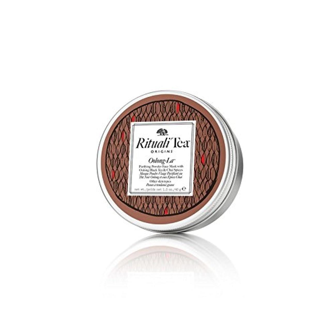 起源抹茶フェイスマスク烏龍茶ラ45グラム x2 - Origins Powdered Tea Face Mask Oolong-La 45g (Pack of 2) [並行輸入品]