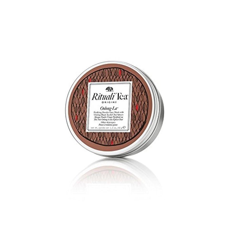 狂乱クロニクル葉を拾う起源抹茶フェイスマスク烏龍茶ラ45グラム x4 - Origins Powdered Tea Face Mask Oolong-La 45g (Pack of 4) [並行輸入品]