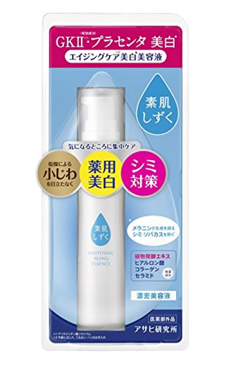 億上向き【医薬部外品】素肌しずく エイジング美白美容液 45ml