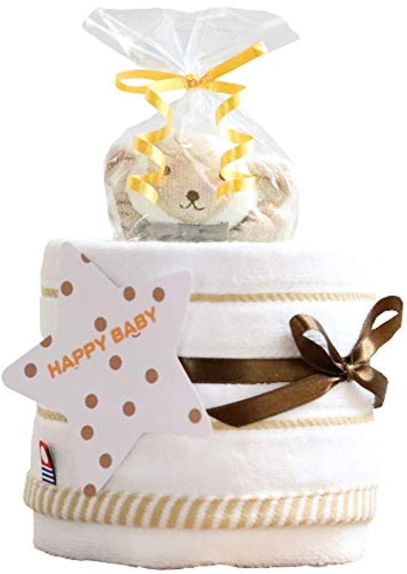 高価な刺繍現金今治タオル imabari towel 出産祝い 日本製 オーガニック 1段 おむつケーキ シフィール パンパース テープタイプ S 女の子 男の子 男女兼用