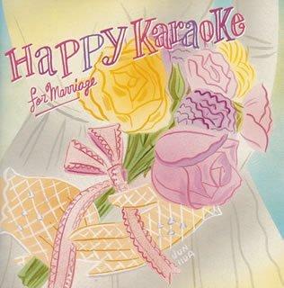 HAPPY KARAOKE~for marriage~