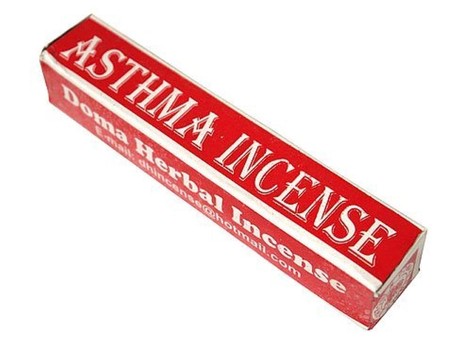 ラメ危機人差し指ドマハーバルインセンス Doma Herbal Incense【ASTHMA アスタマ】