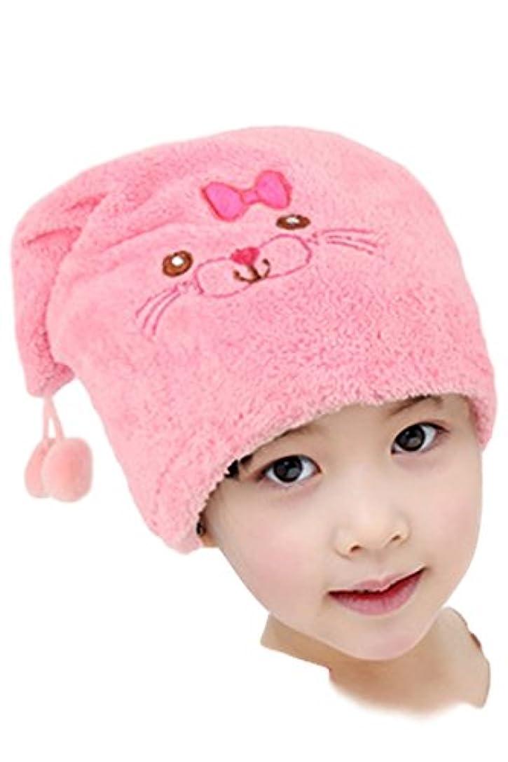 コンピューターを使用する任命できるBEATON JAPAN 子供用 吸水ヘアキャップ タオルキャップ マイクロファイバー (ピンク)