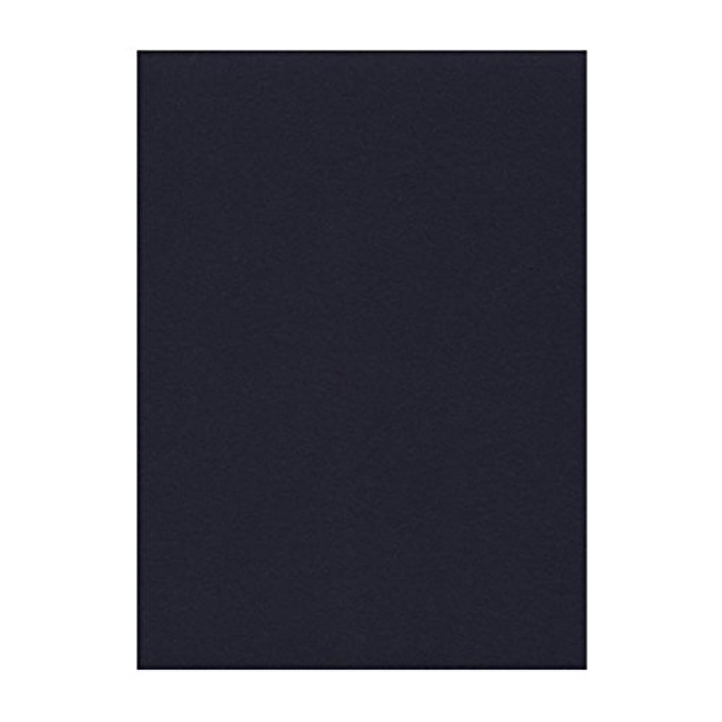 オセアニア人事兵隊【半紙判サイズ】書道用下敷き/厚さ1mm 紺 半紙判(4042320)折り目も付きにくく、学童用におすすめです!【書道用品】【小物】