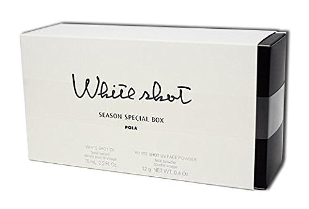 間接的船形今晩ポーラ(POLA) ホワイトショット CX シーズンスペシャルボックス 医薬部外品 [並行輸入品]
