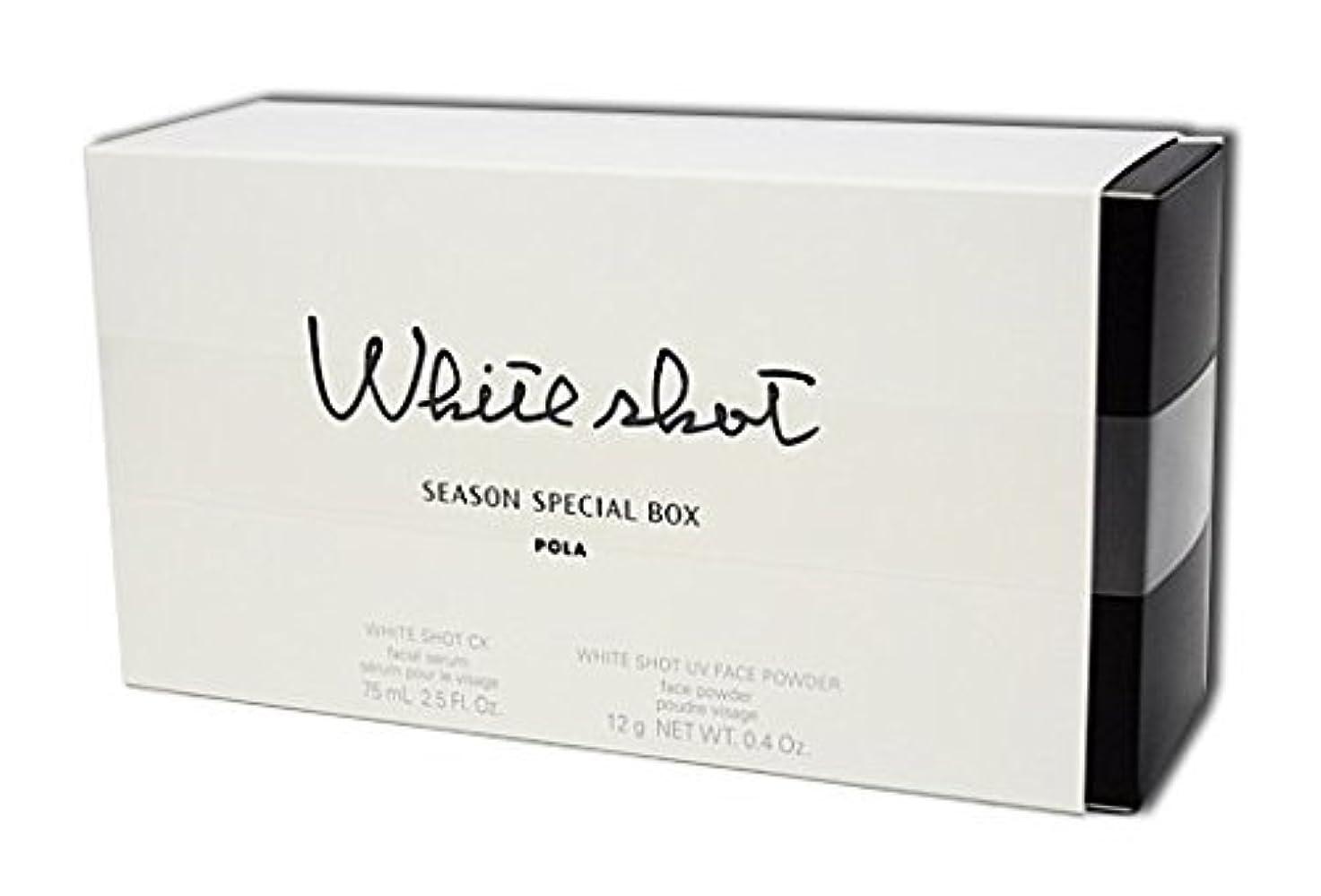 せせらぎモンキーベックスポーラ(POLA) ホワイトショット CX シーズンスペシャルボックス 医薬部外品 [並行輸入品]