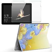 Surface go 専用スキンシール ガラスフィルム セット サーフェス go カバー ケース フィルム ステッカー アクセサリー 保護 フラワー 花 模様 000707