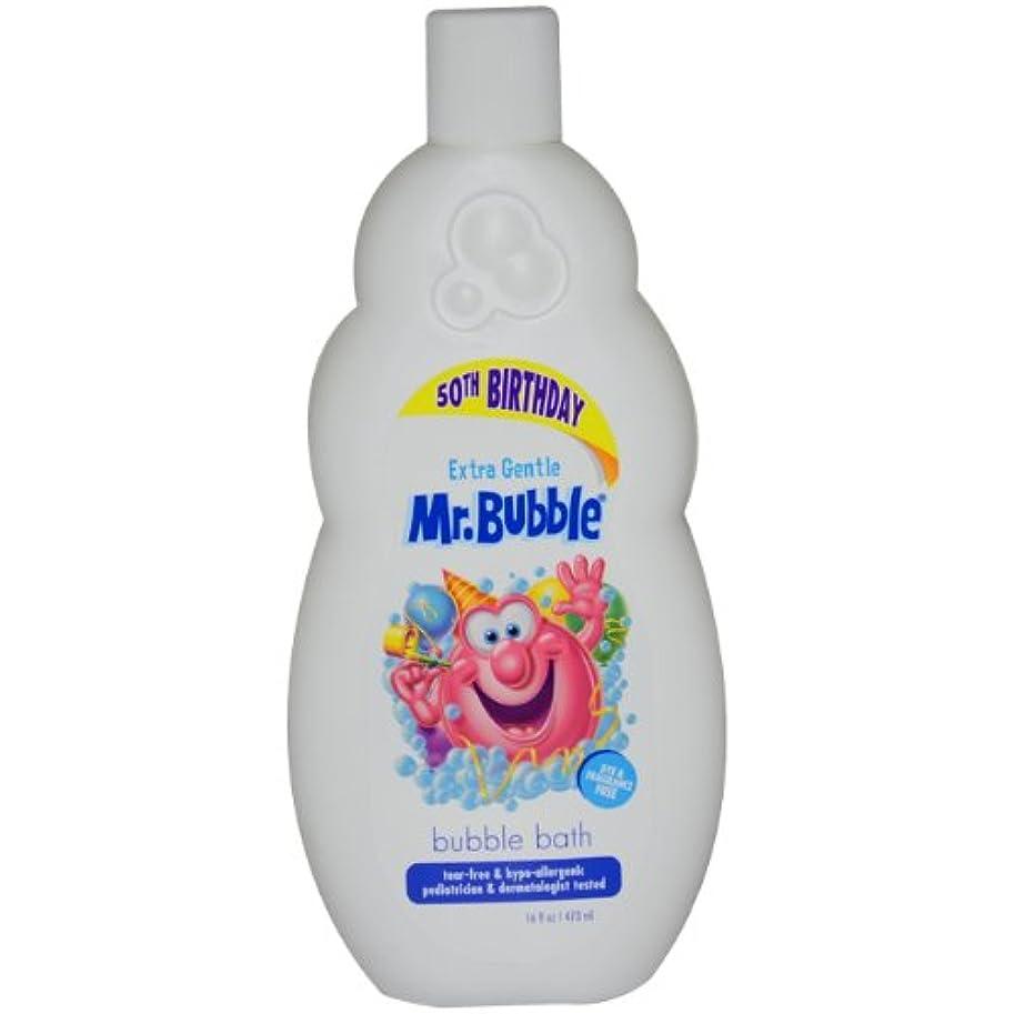 重要発動機一致Extra Gentle Bubble Bath