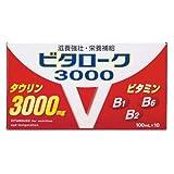 【指定医薬部外品】ビタローク3000 100ml×50本