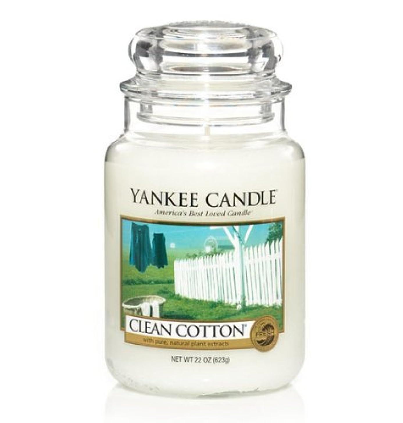 参加する膨張するスロットYankee Candle Clean Cotton Large Jar 22oz Candle [並行輸入品]