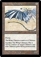 英語版 ビジョンズ Visions VIS ブリキの翼のキマイラ Tin-Wing Chimera マジック・ザ・ギャザリング mtg