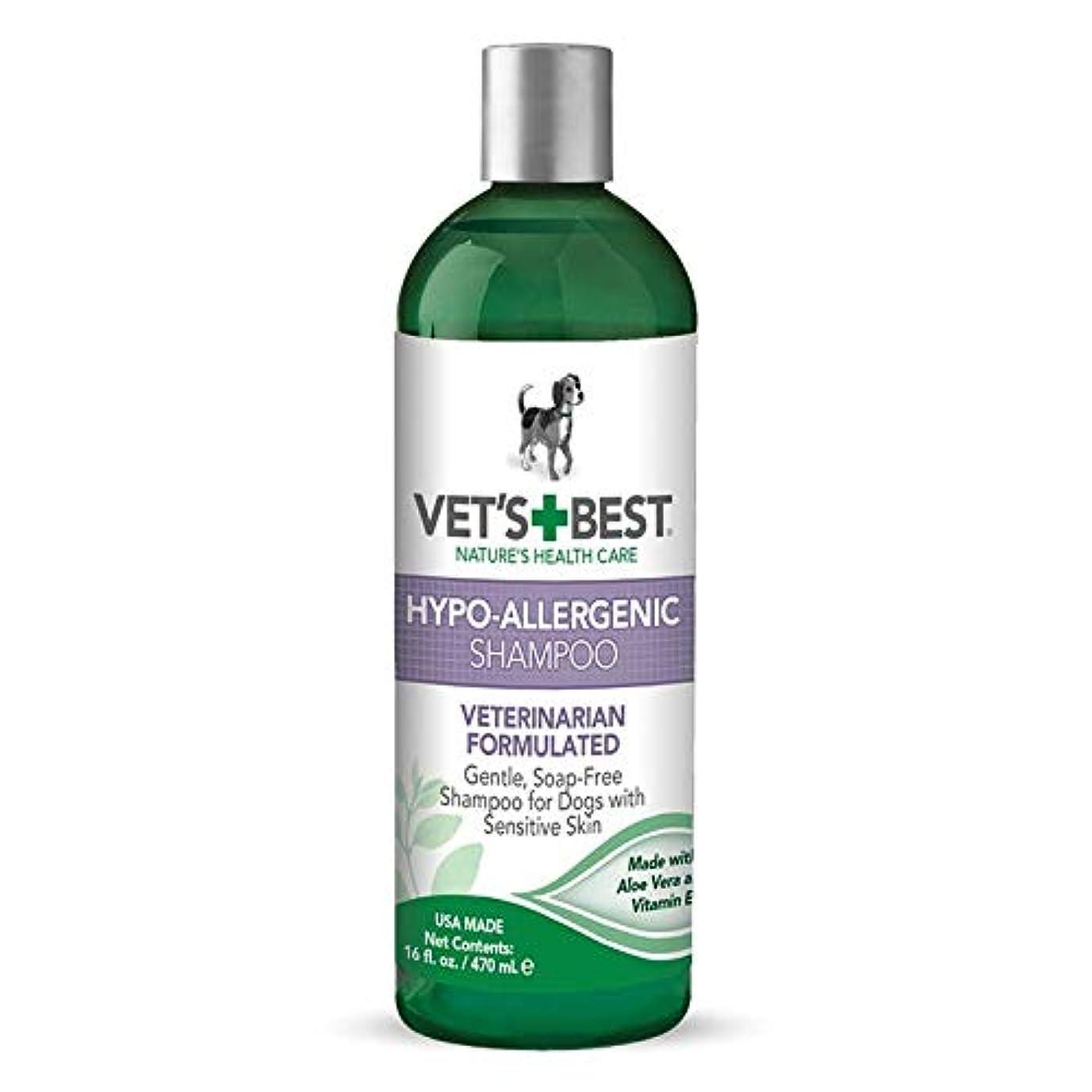 苦味休憩シェルVet's Best Natural Formula Hypo-Allergenic Shampoo Gentle Soap Free for Dog 16oz