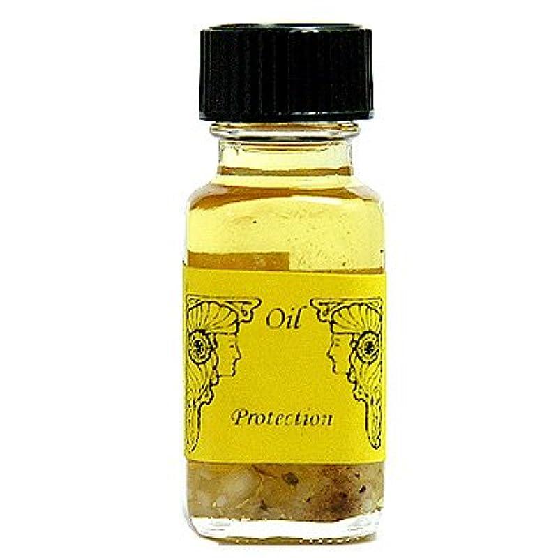 リラックス告発者請負業者アンシェントメモリーオイル プロテクション (守護?厄よけ) 15ml (Ancient Memory Oils)