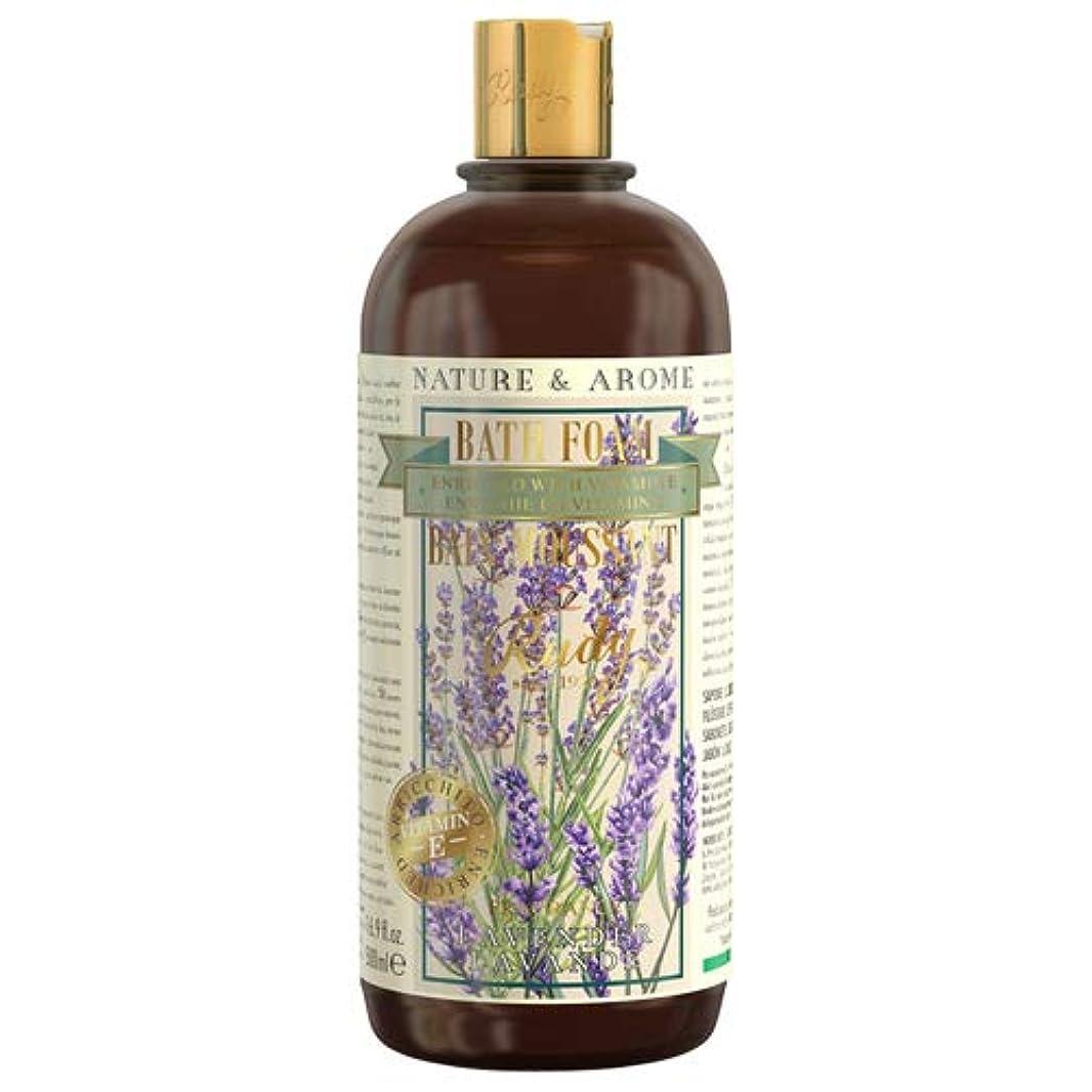 レインコート満たすうれしいRUDY Nature&Arome Apothecary ネイチャーアロマ アポセカリー Bath & Shower Gel バス&シャワージェル Laveder ラベンダー