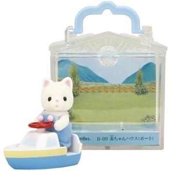 シルバニアファミリー 赤ちゃんハウス ボート