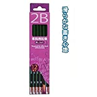 2B事務用鉛筆消しゴム付12本入 / - 12個セット - / 32-776