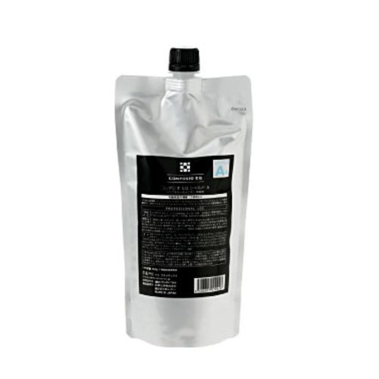 辛なパッケージ緑DEMI (デミ) コンポジオ EQ シールド A 450g レフィル