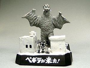 ウルトラ怪獣戯画 ウルトラ兄弟激闘史Ⅱ  シークレット「ウルトラQ ペギラが来た!」単品