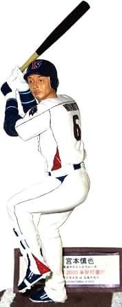 宮本慎也選手(東京ヤクルトスワローズ)2000本安打達成記念フィギュア
