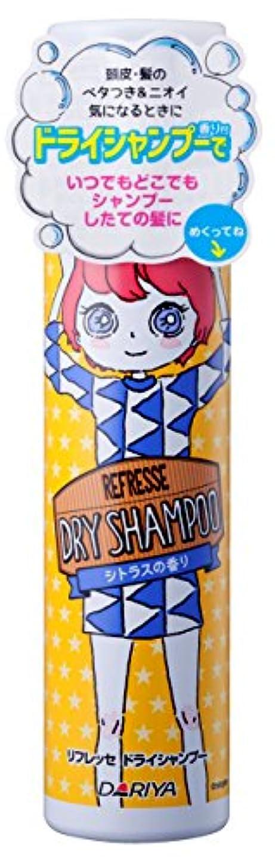 石鹸悲しいことにオーストラリアリフレッセ ドライシャンプー シトラスの香り 100g