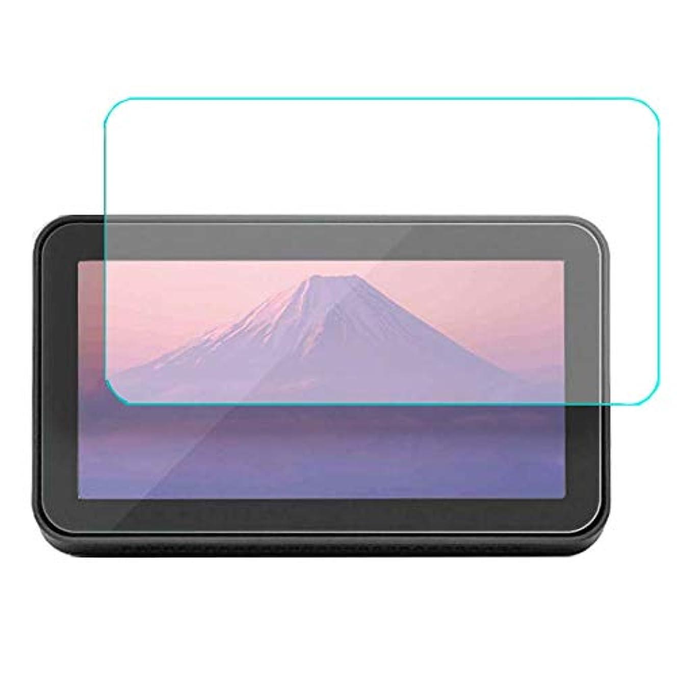 爆風精通した信頼Echo Show 5 ガラスフィルム 強化ガラスフィルム 耐指紋 撥油性 表面硬度9H ラウンド加工処理 飛散防止処理 高透過率 光沢表面仕様 画面保護 指紋防止 保護シート Echo Show 5 タブレット 専用 液晶保護フィルム PCduoduo