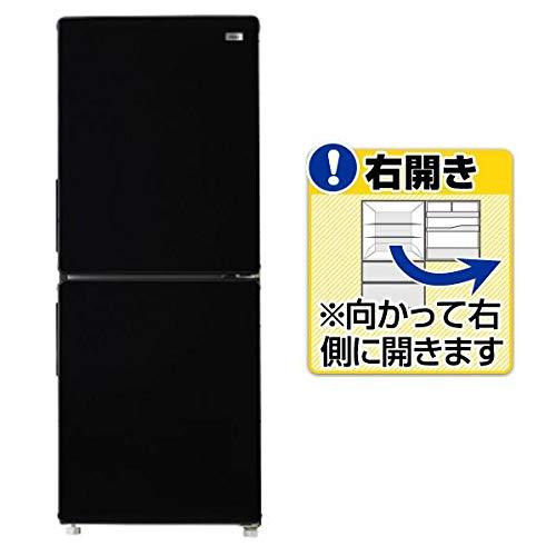 Haier(ハイアール)『148L 冷凍冷蔵庫(JR-NF148B)』