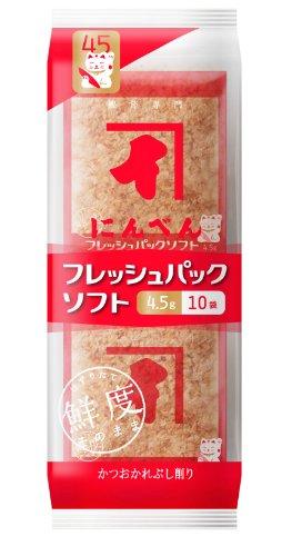 にんべん フレッシュパックソフト4.5g×10P