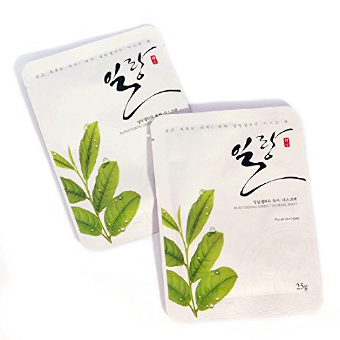 対応何か縫い目Ylang 韓国 伝統的な コラーゲン エッセンス フル 面 フェイシャル マスク 紙 シート - 25mlパック12個 - 緑茶 [並行輸入品]