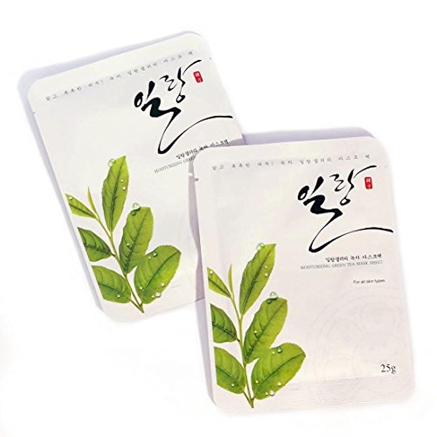アクセルとしてシーサイドYlang 韓国 伝統的な コラーゲン エッセンス フル 面 フェイシャル マスク 紙 シート - 25mlパック12個 - 緑茶 [並行輸入品]