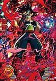 ドラゴンボールヒーローズ / HGD10-ドラゴンボールヒーローズ / HGD1-SEC2 CP 仮面のサイヤ人 【再録】【赤箔押し】