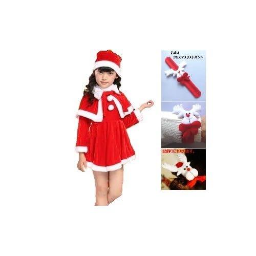 サンタ 衣裳 子供 キッズ コスプレ コスチューム 女の子 ポンチョ 100サイズ クリスマス リストバンド セット 253-10