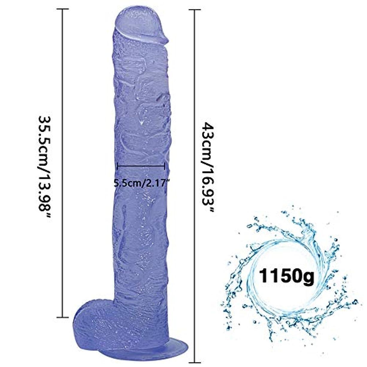 職人可能にするに対処する女性のための 柔らかい杖の柔軟なおもちゃ、肉質のおもちゃ、女性16.93インチ-ブルー-daxuedasan2.1