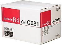 キヤノン GF-C081 B4 FSCMIX 4044B009