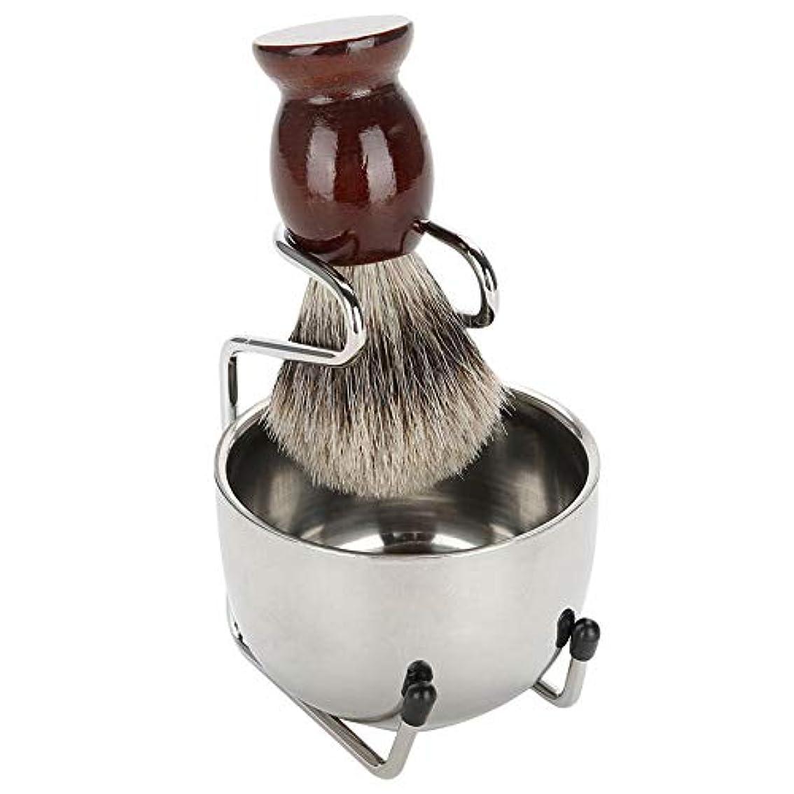 あいまいジェームズダイソン管理しますOchun シェービング ブラシ セットヒゲブラシステンレス ブラシスタンド石鹸ボウルキット泡 立ち 髭剃り 洗顔 理容 マッサージ 美容 誕生日 クリスマス プレゼント(#2)