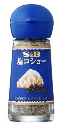 S&B 塩コショー 25g×5個