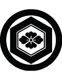 家紋シール 石持ち地抜き亀甲に花菱紋 布タイプ 直径40mm 6枚セット NS4-1995