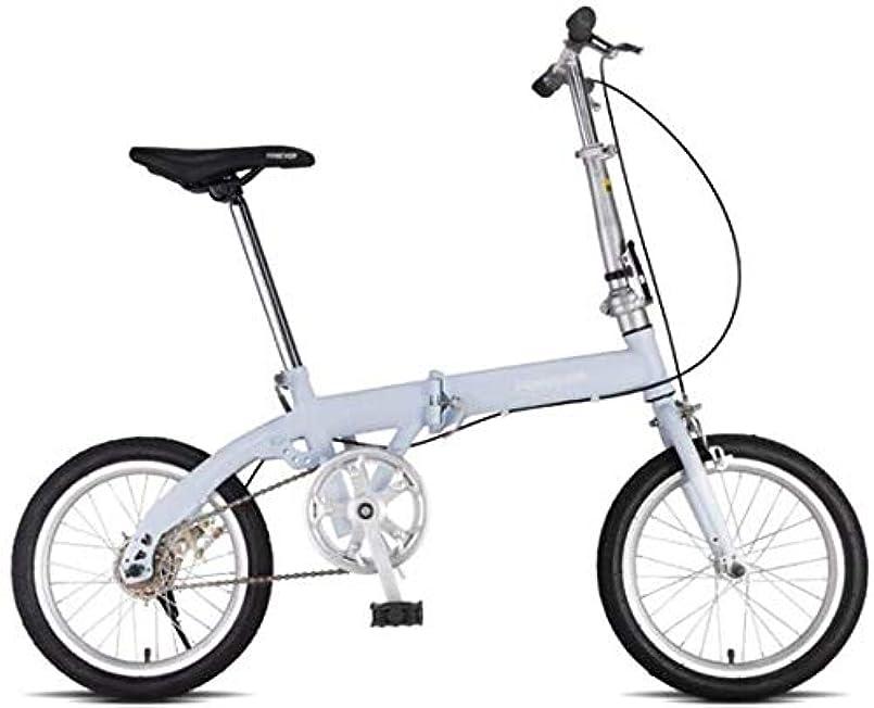 アクチュエータリア王間違えたクイック折りたたみ自転車16インチポータブル軽量折り畳み式ペダル女子都市ユニセックス学生バイクはホイールスポーク,青い