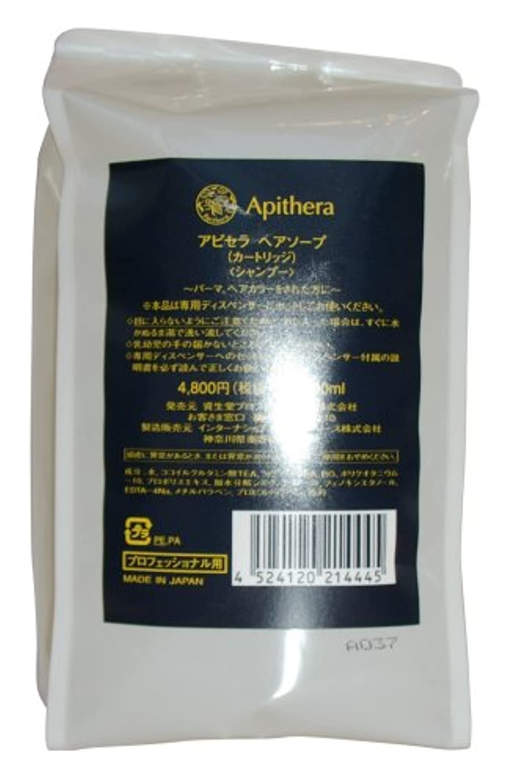 材料耐えるシェア資生堂 アピセラ ヘアソープ 1000ml レフィル