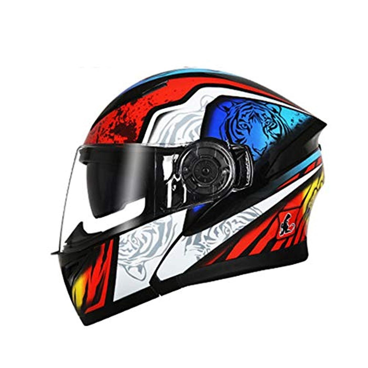 論争霧ヒューマニスティックHYH Bluetoothヘルメットダブルレンズ電動オートバイの男性と女性の四季の普遍的なオープンフェイスヘルメットフルヘルメットヘルメット - 白赤青/人格パターン - 大 いい人生 (Size : L)