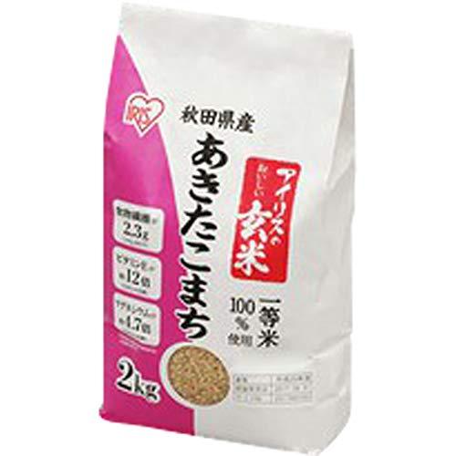 玄米 秋田県産 あきたこまち 2kg 令和元年産