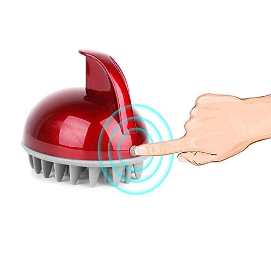 新しさ衣装剃るZYL-YL 防水帯電防止ヘッドマッサージャー電動シャンプーブラシ頭皮シリコーン