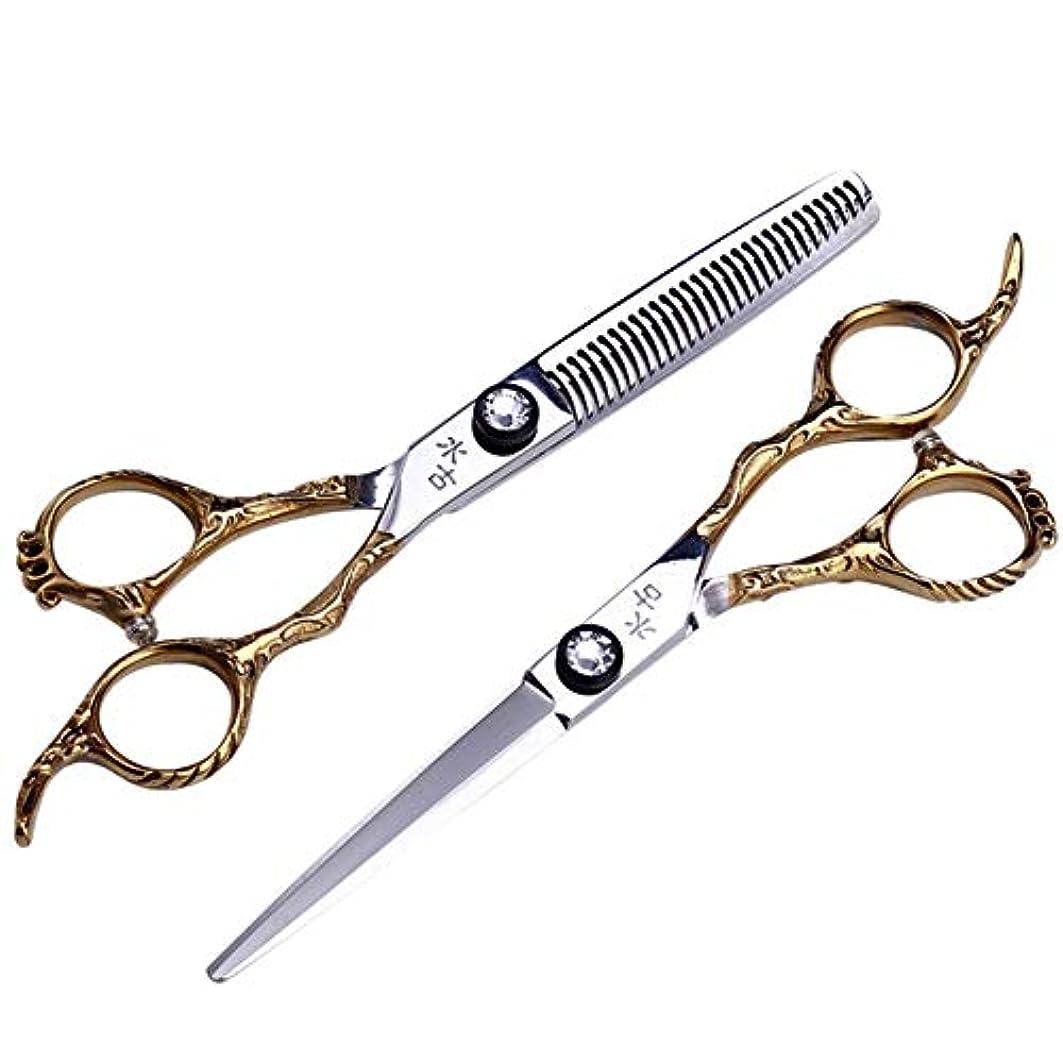 東ティモールウィンク動かない理髪はさみプロの髪はさみステンレス鋼の刃シャープスタイリングかみそり切断はさみと間伐はさみキット6.0