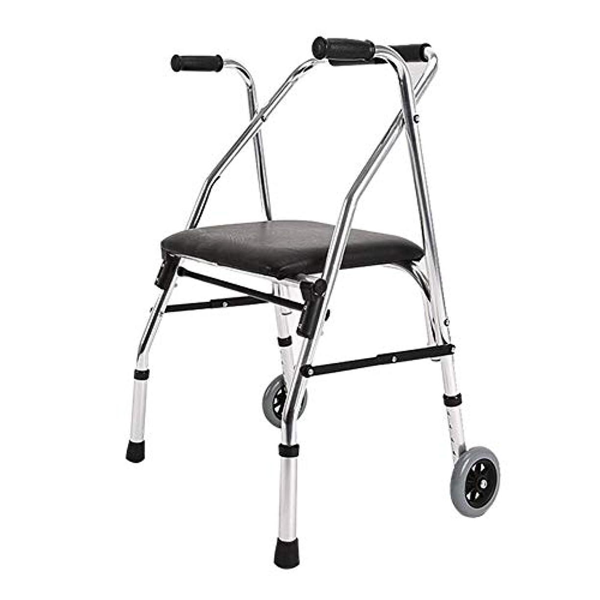 軽量ウォーカー、パッド入りシートとバッグコンパクト折りたたみデザイン高齢者ウォーカー付きアルミニウムローラー