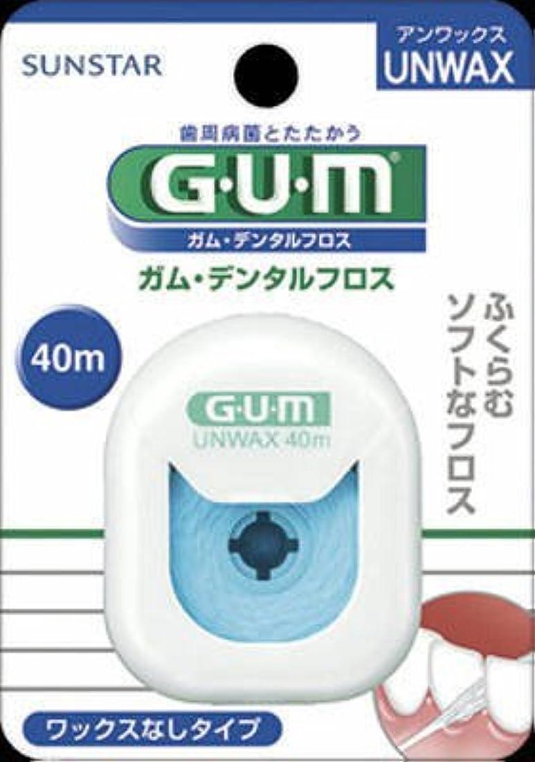 垂直ズーム月面サンスター GUM デンタルフロス アンワックス 40m×60点セット (4901616210714)